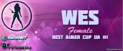 WES Female Best Aimer Cup UA #1