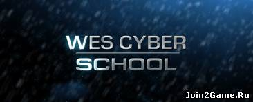 WES Cyber School. Season#3. Video#32